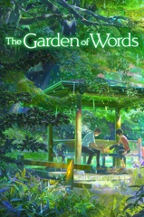 Garden of Words Image Cover