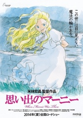 When Marnie Was There Image Cover
