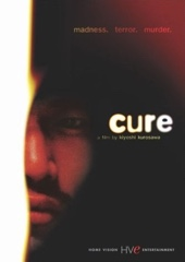 Cure Image Cover