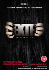 Exte: Hair Extensions Image Cover