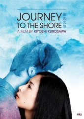 Journey to the Shore Image Cover