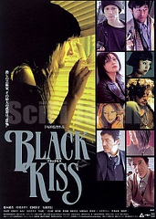Black Kiss Image Cover