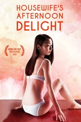 Housewife's Afternoon Delight Image Cover