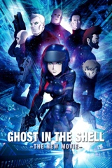 Ghost In The Shell: The New Movie Image Cover