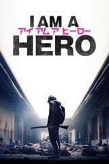 I Am a Hero Image Cover