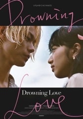 Drowning Love Image Cover