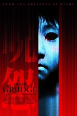 Ju-on: The Grudge Image Cover