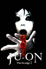 Ju-on: The Grudge 2 Image Cover