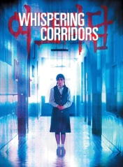 Whispering Corridors Image Cover
