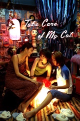 Take Care of My Cat Image Cover