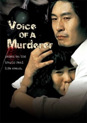 Voice of a Murderer Image Cover