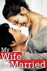 My Wife got Married Image Cover