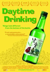 Daytime Drinking Image Cover