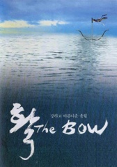 The Bow Image Cover