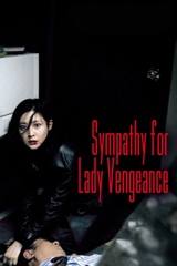 Sympathy for Lady Vengeance Image Cover