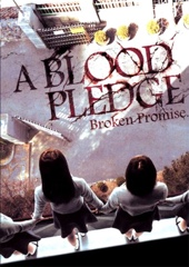 Whispering Corridors 5: A Blood Pledge Image Cover