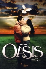 Oasis Image Cover