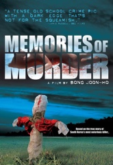 Memories of Murder Image Cover