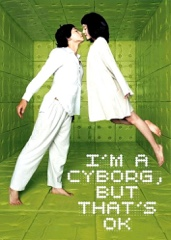 I'm a Cyborg, But That's Ok Image Cover