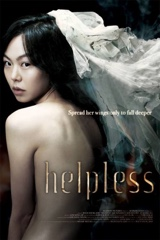 Helpless Image Cover