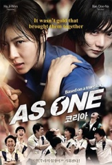 As One Image Cover