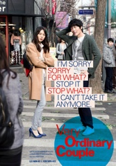 Very Ordinary Couple Image Cover