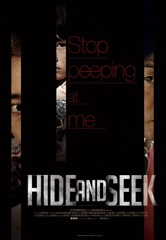 Hide and Seek Image Cover