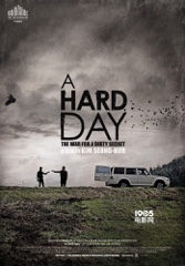 A Hard Day Image Cover