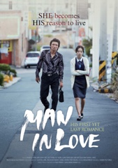 Man in Love Image Cover