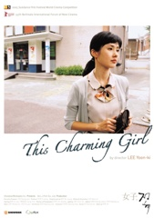 This Charming Girl Image Cover