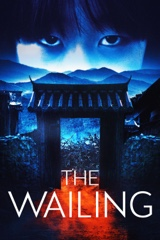 The Wailing Image Cover