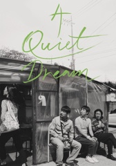 A Quiet Dream Image Cover