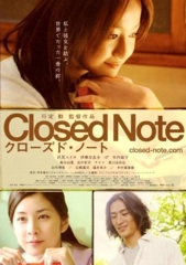Closed Note Image Cover