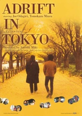 Adrift in Tokyo Image Cover