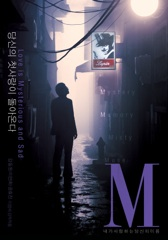 M Image Cover