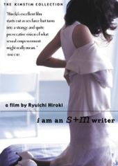 I Am an S+M Writer Image Cover