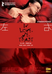 In Love We Trust Image Cover