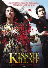Kiss Me, Kill Me Image Cover