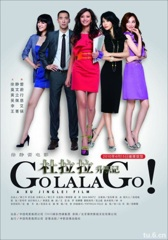 Go Lala Go! Image Cover