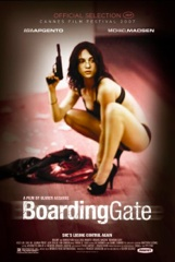 Boarding Gate Image Cover