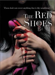 The Red Shoes Image Cover