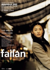 Failan Image Cover